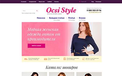 Магазин Эротической Женской Одежды Доставка